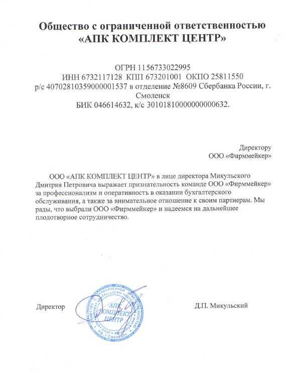 Регистрация ооо в москве для белорусов онлайн бухгалтерия 2019