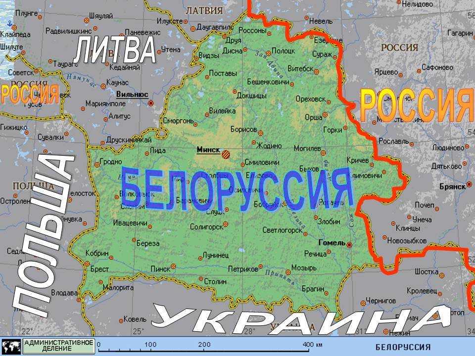 Может ли белорус зарегистрировать ИП в России