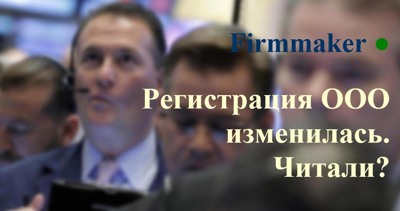 Регистрация ип белорусом в россии скачать бесплатно декларацию 3 ндфл образец за лечение